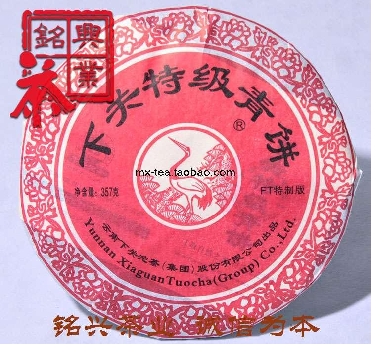 Puerh tea premium green cake Chinese yunnan puer pu er 357g cake high quality font b