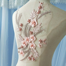 2 pieces Beaded Lace Applique with Pearl, lace motif , Venice applique wedding bodice, bridal veil accessories
