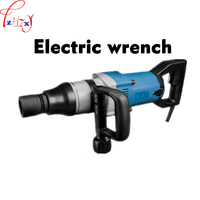 Electric Wrench Impact Wrench P1B FF 30 For M24 M30 Large Torque Electric Impact Wrench 220V