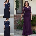 Custom Plus Size Mother of the Bride Lace Dresses with Half Sleeves V-Neck Mother of the Groom Dress Maxi Long Evening Gowns