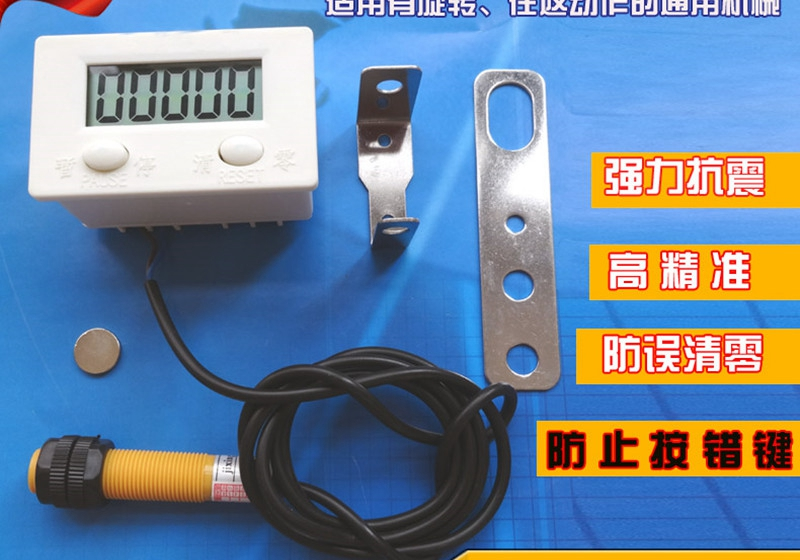 The new electronic sensors punch counter magnet induction enhanced version