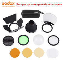 Godox AK R1 Barn Door, Snoot, Color Filter, Reflector, Honeycomb, Diffuser Ball Kits for Godox AD200 H200R V1 Round Flash Head