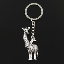 Модный брелок для ключей 30 мм металлический ювелирные изделия