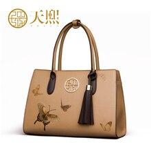 Women bag    Butterflies fringed dermis shoulder bag women Handbag Messenger Bag
