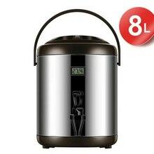 Три цвета 8 л дозатор для молока и чая из нержавеющей стали сохранение тепла горячее ведро с функцией измерения температуры