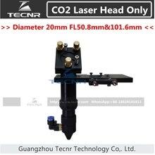 CO2 лазерная головка набор интегративной фокус объектива и 25 ММ Диаметр лазерного зеркала крепление 50.8 ММ FL