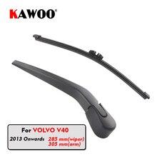 KAWOO щетка заднего стеклоочистителя автомобиля лезвия заднего окна стеклоочистители рычаг для VOLVO V40 хэтчбек(2013 года) 285 мм авто лобовое стекло