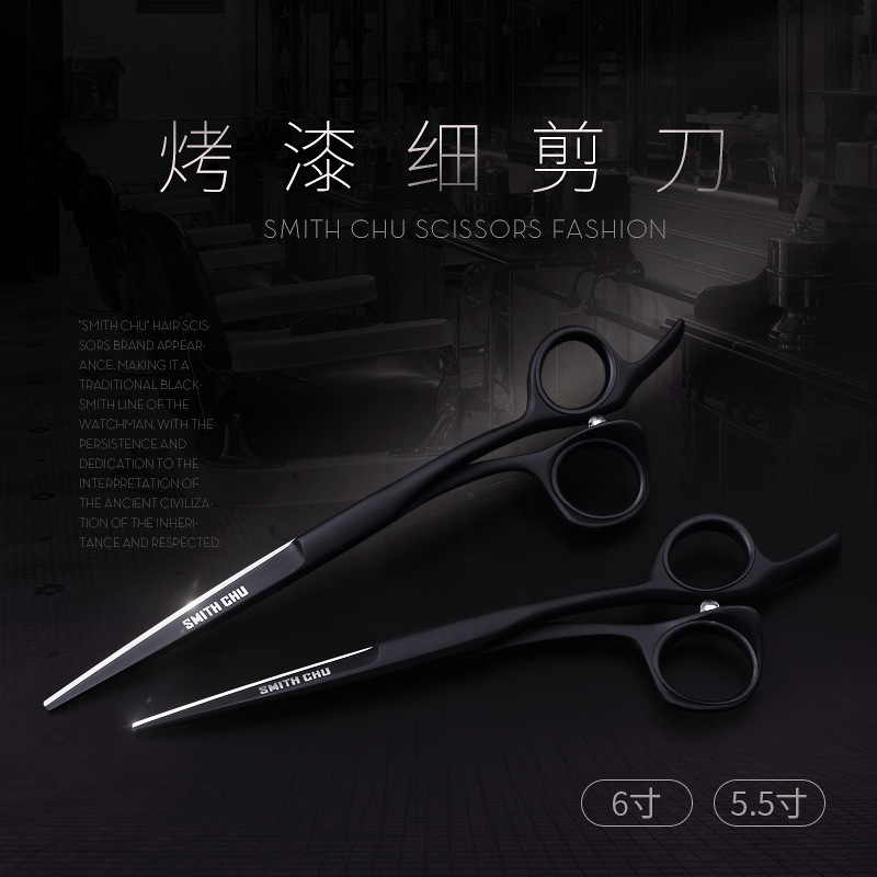 Smith Chu High Quality Hairdressing 6 Inch 440C Stainless Steel Professional Salon Barbers Cutting Scissor Hair Scissors Set smith chu scissors professional hair scissor tools cutting teeth thinning scissors 6 0 td 630