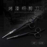 Smith Chu High Quality Hairdressing 6 Inch 440C Stainless Steel Professional Salon Barbers Cutting Scissor Hair Scissors Set