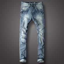 Fashion Streetwear Men Jeans Light Blue Color White Washed Ripped homme Elastic Classical Denim Pants Hip Hop