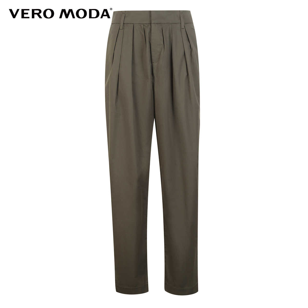 Vero Moda/Новые повседневные хлопковые укороченные брюки с высоким голенищем редиска   318250520