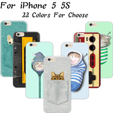 Hot!! Funny Cat Thick Lips Odd Girl Silicon Phone Cases For Apple iPhone 5 iPhone 5S iPhone5S Case Shell Cover RGG JZK KZB XBG D