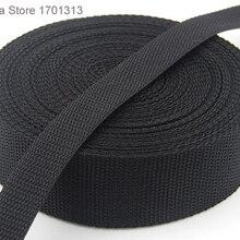 5 м крепкая черная лента для оборудования 2 см до 5 см ширина полипропиленовая лента для палаток аксессуары или ремень для швейной сумки