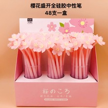 48pcs/pack Sakura Creative Japanese Flower Cherry Soft Silicone Korean Stationery Student Black Ink Signature Gel Pen