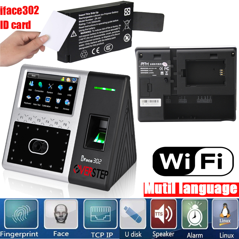 ZK Iface302 IC Wi Fi adm аккумулятор лицо терминала время посещения и контроля доступа по отпечаткам пальцев время посещения