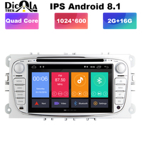Android 8.1 Car dvd for Ford focus Mondeo S max smax Kuga c max 2009 2010 2011 with radio gps media player 1024*600 navigation