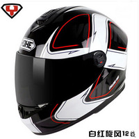 2017 Fashion YOHE Full Face Motorcycle Helmet ABS Motocross Full Cover Motorbike Helmets Model YH 966