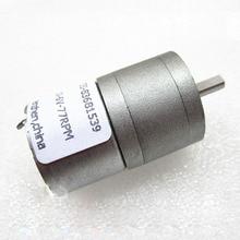 Hobbing JGA25-310 Miniature DC Gear Motor, 6V 12V Center Axis Motor