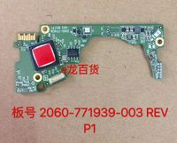 HDD PCB Logic Board Printed Circuit Board 2060 771939 003 REV A P1 For WD 2