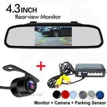 3in1 Dual Core CPU 4 Sensores de Aparcamiento Car Auto Reverse cámara de visión trasera Ayuda Parque Kit de Alarma de Radar de Copia de seguridad Del Monitor sistema