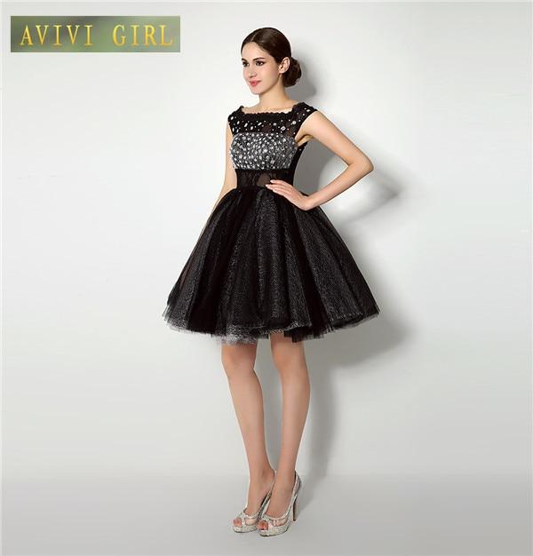 Vestido formal de noche corto