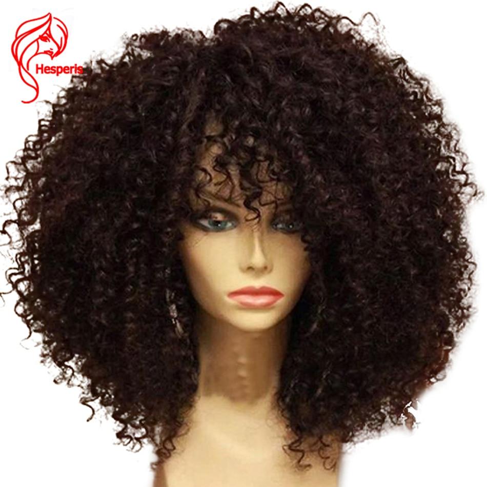 Hesperis афро кудрявый вьющиеся Синтетические волосы на кружеве человеческих волос парики для черный Для женщин 130 denistity бразильский человечес...