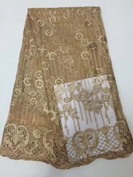African Lace Fabric 2018 Embroidered Nigerian Laces Fabric Bridal High Quality French Tulle Lace Fabric For Women AMZ702 gold