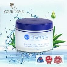 NewZealand JYP Овечья плацента омолаживающий ночной крем для лица увлажняющий уменьшает морщины антивозрастной крем для кожи Гладкий ночной крем