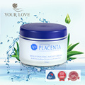 NewZealand JYP Sheep Placenta Rejuvenating Night Cream Face Moisturizing Reduce wrinkles Anti-age Skin Cream Smooth Night Cream