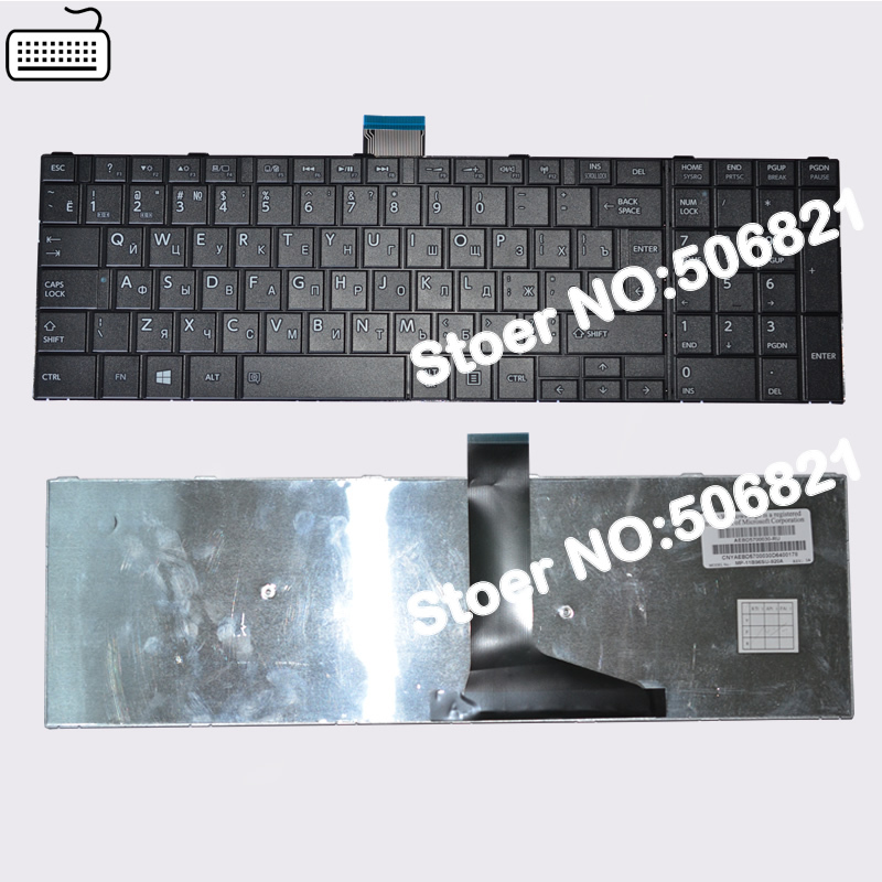 JIGU New Russian Keyboard for toshiba satellite C850 C855D C850D C855 C870 C870D C875 C875D L875 L875D RU Black laptop keyboard image