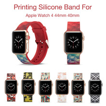 Printing Silicone Band For Apple Watch 4 44mm 40mm Silicone Watchband for Apple watch series 4 3 2 Sport Strap Rubber Bracelet
