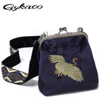 Crane Embroidery Suede Bag Small Metal Clip Bag Women Crossbody Bag Unique Colorful Shoulder Strap Female Velvet Chain Party Bag