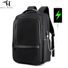ARCTIC HUNTER 브랜드 남자 배낭 외부 USB 충전 15.6 인치 노트북 배낭 방수 캐주얼 대학 학생 컴퓨터 가방