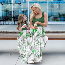 Mom and Daughter Dress Patchwork Green Leaf Print Long Summer Mother Dresses Family Matching Clothes C0443