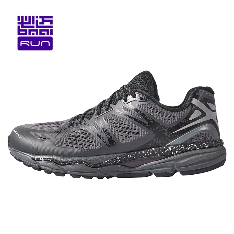 Hot Sale Marathon Running Shoes for Men 2017 Light Men's Sports Cushioning Sneakers Breathable Mesh Outdoor Male Athletic Shoe bmai running shoes men women cushioning professional marathon 21km breathable ultralight athletic outdoor sport sneakers lovers