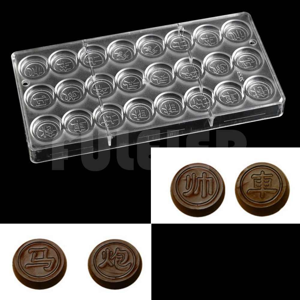 الشطرنج العفن البولي الشوكولاته العفن DIY البلاستيك الصلب أدوات المطبخ المعجنات صينية كعكة الحلوى الحلويات صواني للفرن