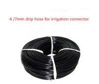 30m 4/7'' dripping tube micro irrigation tube good quality free shipping hose