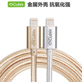 Wholesale Cubix original 1M 2.1A Quick Charge Nylon Line and Metal Plug 8 Pin USB Cable for iPhone 6 6s Plus 5s iPad mini