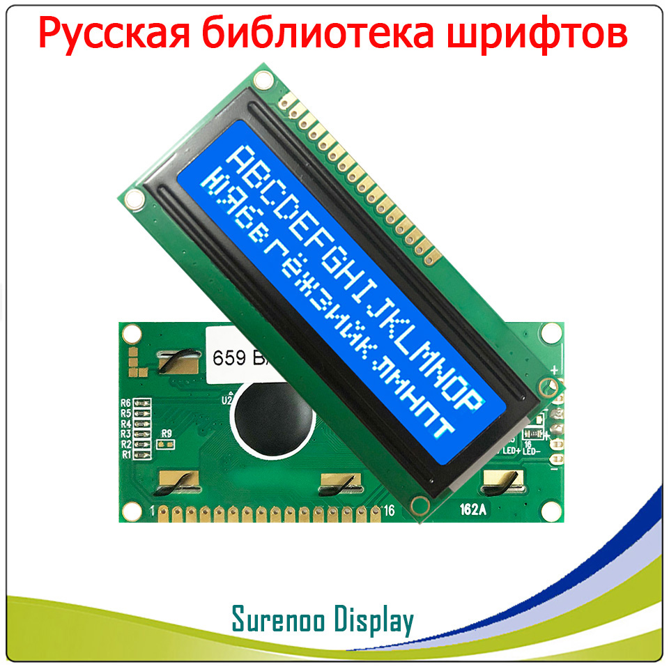 Russian Font 1602 162 16X2 Character LCD Module Display Screen LCM Blue Negative LCD with White LED BacklightRussian Font 1602 162 16X2 Character LCD Module Display Screen LCM Blue Negative LCD with White LED Backlight
