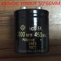 1PCS LOT 450v 1000uf 1000mf Electrolytic Capacitor Radial 50x66mm