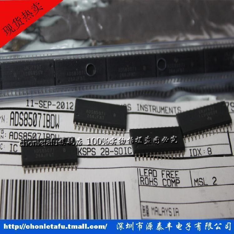 IC ADS8507 ADS8507IBDW SOIC-28 Original authentic and new Free Shipping IC бесплатная доставка diy электронные tps54331drg4 ic reg бак adj 3а 8 soic 54331 tps54331 3 шт page 8