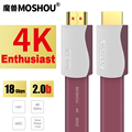 Enthusiast HDMI 2.0 Cable 4K@60Hz HDMI 2.0 Cable 18Gbs High Quality Silver Plated Core 2M 5M 10M 15M 20M Over length HDMI cable