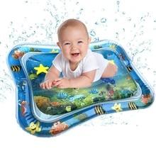 Детская крутая водная Подушка Надувное детское водяное сиденье забавная подвижная игра центр для детей и младенцев забавная игрушка Прямая поставка#92343