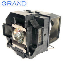 ELPLP95 Projector Lamp to fit EB-2055 EB-2040 EB-2140W EB-2155W EB-2165W EB-2245U EB-2250U EB-2255U EB-2265U EB-5520W цена и фото