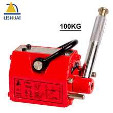 цены LISHUAI 100KG(220Lbs) Good Quality Permanent Magnetic Lifter/Permanent Lifting Magnet for Steel Plate with CE Certified