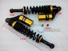 340 mm black + gold 12 mm hole, motorcycle shock absorber air impact device, suitable for Honda, yamaha, suzuki, kawasaki,
