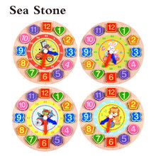 3D Wood Digital Geometry Clock Wooden Blocks Toys for Children Educational toy brinquedos menino wooden toys baby boy girl