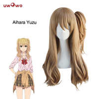 UWOWO Aihara Yuzu Citrus Wig 55CM Brown Wavy Heat Resistant Synthetic Hair Aihara Yuzu Citrus Wig
