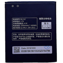 2017 BL 210 BL210 Battery For lenovo A536 A606 S820 S820E A750E A770E A656 A766 A658T
