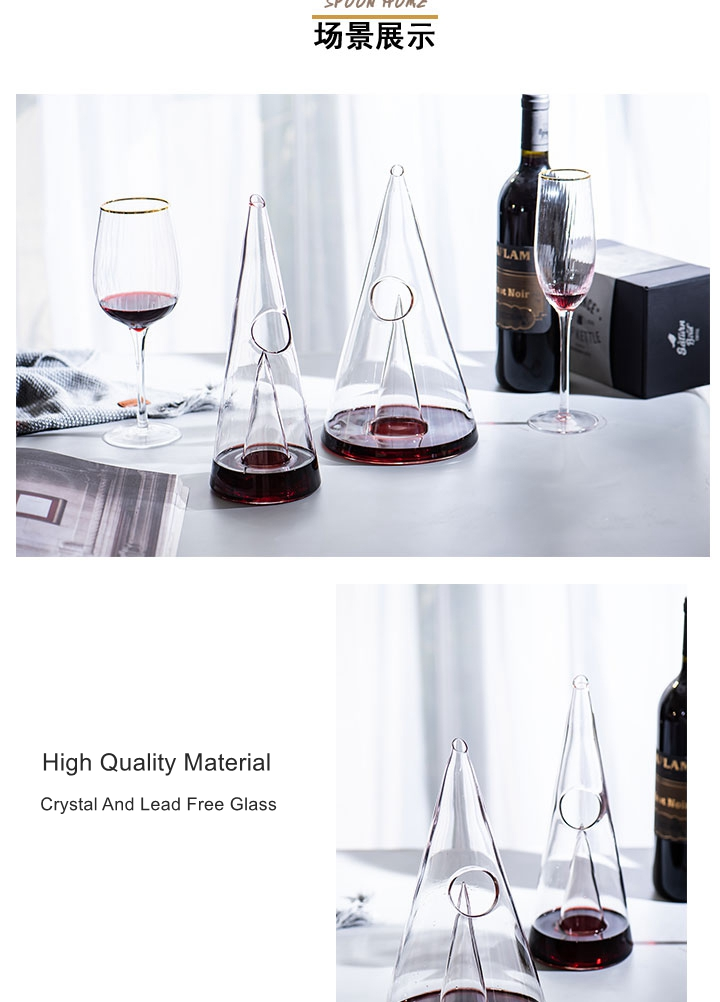 Glass Crystal Cone Wine Decanter